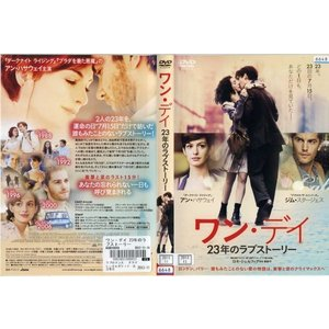 ワン デイ 23年のラブストーリー|中古DVD