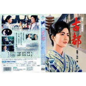 古都 (1963年) [岩下志麻]|中古DVD|disk-kazu-saito