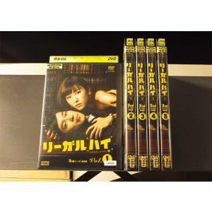 リーガル ハイ 2ndシーズン 完全版 1〜5 (全5枚)(全巻セットDVD)|中古DVD|disk-kazu-saito