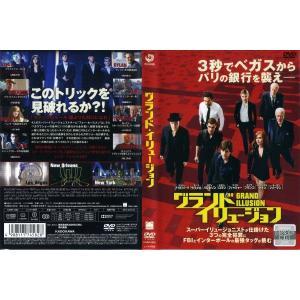 グランド イリュージョン|中古DVD|disk-kazu-saito