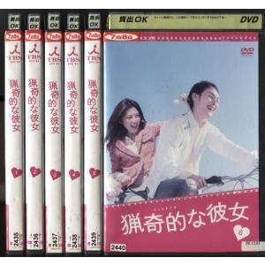 猟奇的な彼女 1〜6 (全6枚)(全巻セットDVD) [草なぎ剛]|中古DVD|disk-kazu-saito