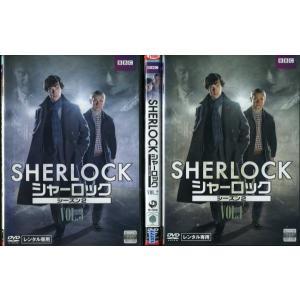 SHERLOCK/シャーロック シーズン2 1〜3 (全3枚)(全巻セットDVD)|中古DVD|disk-kazu-saito