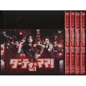 ダーティ・ママ! 1〜5 (全5枚)(全巻セットDVD)|中古DVD|disk-kazu-saito