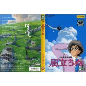宮崎駿監督が「月刊モデルグラフィックス」で連載していた漫画をアニメ化。実在した零戦設計者・堀越二郎と...