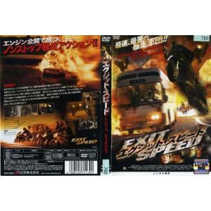 エグジット・スピード|中古DVD|disk-kazu-saito