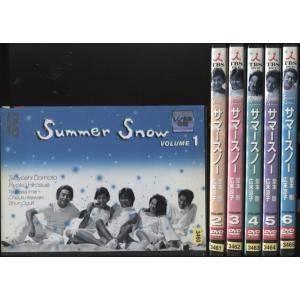 Summer Snow サマースノー 1〜6 (全6枚)(全巻セットDVD)|中古DVD|disk-kazu-saito
