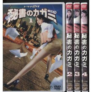 秘書のカガミ 1〜4 (全4枚)(全巻セットDVD)|中古DVD|disk-kazu-saito