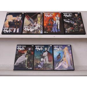 宇宙戦艦ヤマト2199 1〜7 (全7枚)(全巻セットDVD)|中古DVD|disk-kazu-saito