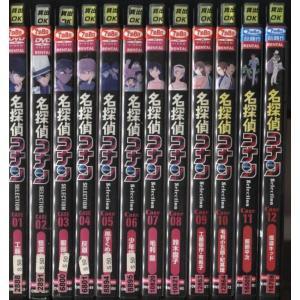 名探偵コナン SELECTION CASE01 工藤新一   DVD