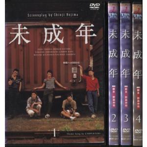 未成年 1〜4 (全4枚)(全巻セットDVD) [いしだ壱成]|中古DVD|disk-kazu-saito
