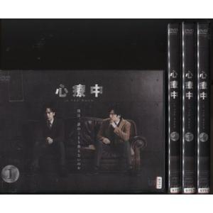 心療中 -in the Room- 1〜4 (全4枚)(全巻...