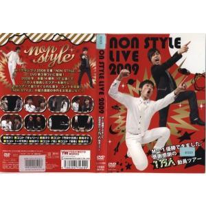 NON STYLE LIVE 2009〜M-1優勝できました。感謝感謝の1万人動員ツアー〜 [中古DVDレンタル版]|disk-kazu-saito