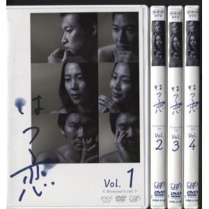 はつ恋 ディレクターズカット版 1〜4 (全4枚)(全巻セットDVD) [木村佳乃]|中古DVD|disk-kazu-saito