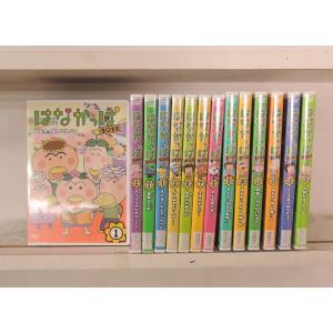 はなかっぱ 2011 全14巻 [中古DVDレンタル版]|disk-kazu-saito