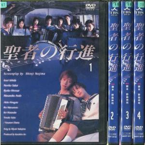 聖者の行進 1〜4 (全4枚)(全巻セットDVD) [いしだ壱成]|中古DVD|disk-kazu-saito