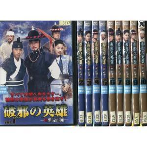 破邪の英雄-新・別巡検- 全10巻 [中古DVDレンタル版] disk-kazu-saito