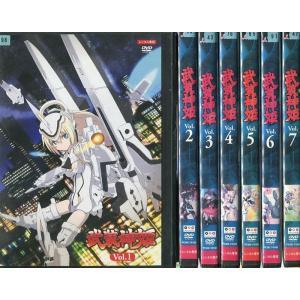武装神姫 全7巻 [中古DVDレンタル版]|disk-kazu-saito