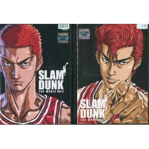 SLAM DUNK スラムダンク THE MOVIE 1〜2 (全2枚)(全巻セットDVD)|中古DVD|disk-kazu-saito