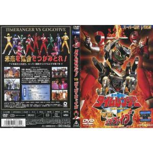 未来戦隊タイムレンジャー VS ゴーゴーファイブ [中古DVDレンタル版]|disk-kazu-saito