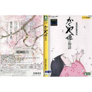 かぐや姫の物語|中古DVD|disk-kazu-saito