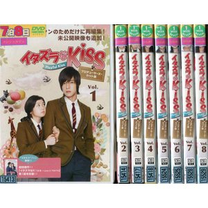 イタズラなKiss Playful Kiss プロデューサーズ・カット版 全8巻 [中古DVDレンタル版]|disk-kazu-saito