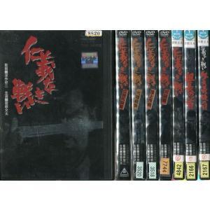 (A)仁義なき戦い 1〜8 (全8枚)(全巻セットDVD) [菅原文太]|中古DVD|disk-kazu-saito