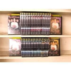 あなたの女 1〜40 (全40枚)(全巻セットDVD) [字幕]|中古DVD|disk-kazu-saito