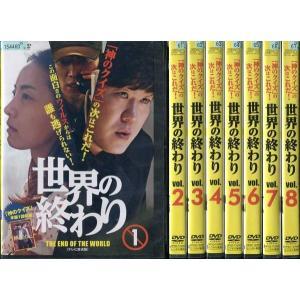 世界の終わり <テレビ放送版> 全8巻 [字幕][中古DVDレンタル版] disk-kazu-saito