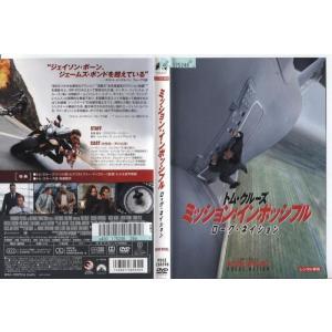 ミッション:インポッシブル ローグ ネイション|中古DVD|disk-kazu-saito