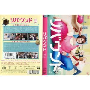 リバウンド Vol.2 相武紗季 [中古DVDレンタル版]|disk-kazu-saito