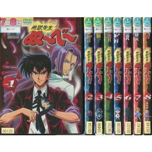 (A)地獄先生ぬ〜べ〜 1〜8 (全8枚)(全巻セットDVD)|中古DVD|disk-kazu-saito