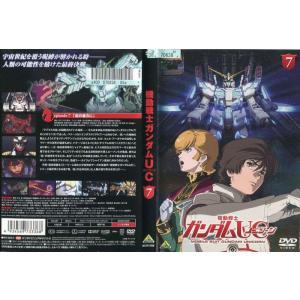 DMM.com [機動戦士ガンダムUC 1] DVDレンタル