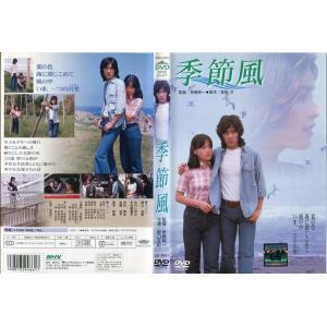 季節風 [野口五郎]|中古DVD|disk-kazu-saito