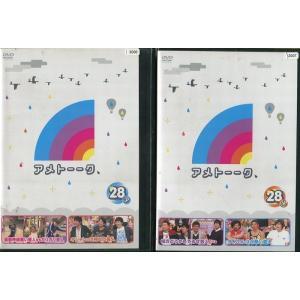 アメトーーク! 28 全2巻 [中古DVDレンタル版]|disk-kazu-saito