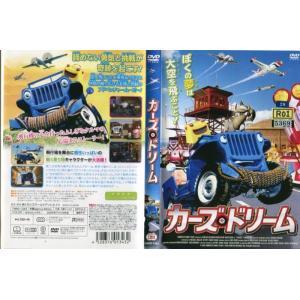 カーズ・ドリーム [中古DVDレンタル版]|disk-kazu-saito