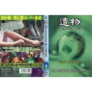 日本国内で起こった未解決事件の証拠映像を収めたホラードキュメンタリーシリーズ第5弾。10歳の誕生日を...