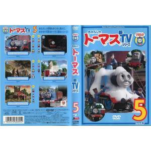 きかんしゃトーマス 新TVシリーズ9 5 中古DVD disk-kazu-saito