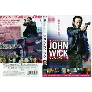ジョン・ウィック|中古DVD|disk-kazu-saito