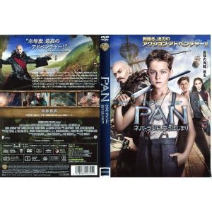 PAN 〜ネバーランド、夢のはじまり〜 [中古DVDレンタル版] disk-kazu-saito