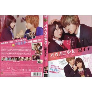 オオカミ少女と黒王子 [二階堂ふみ]|中古DVD|disk-kazu-saito
