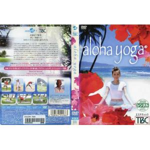 aloha yoga [中古DVDレンタル版]|disk-kazu-saito