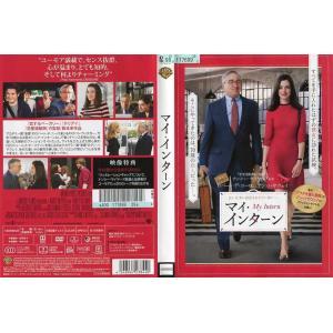 マイ・インターン [ロバート・デ・ニーロ/アン・ハサウェイ]|中古DVD|disk-kazu-saito