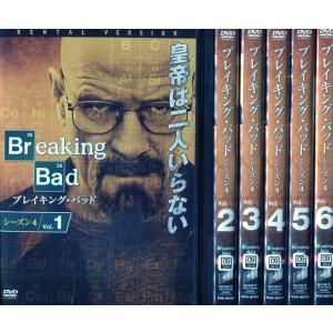 ブレイキング・バッド Season4 1〜6 (全6枚)(全巻セットDVD) 中古DVD disk-kazu-saito