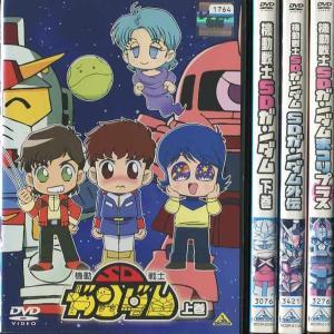 機動戦士SDガンダム 全4巻 [中古DVDレンタル版]|disk-kazu-saito
