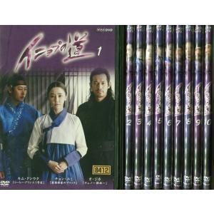 イニョプの道 全10巻 [中古DVDレンタル版]|disk-kazu-saito