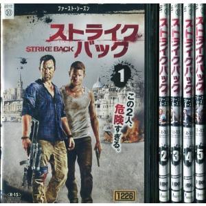 ストライクバック<ファースト・シーズン> 全5巻 [中古DVDレンタル版] disk-kazu-saito