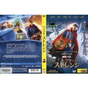 ドクター・ストレンジ [ベネディクト・カンバーバッチ]|中古DVD|disk-kazu-saito