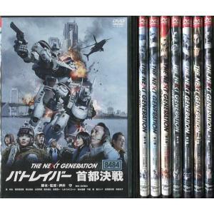 THE NEXT GENERATION パトレイバー 1〜7+首都決戦 (全8枚)(全巻セットDVD)|中古DVD|disk-kazu-saito