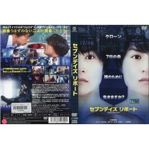 セブンデイズ リポート [白濱亜嵐(EXILE/GENERATIONS)]|中古DVD|disk-kazu-saito