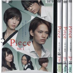 Piece 1〜4 (全4枚)(全巻セットDVD) [中山優...
